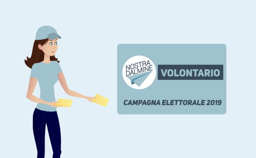 Rete Volontari Nostra Dalmine: Aderisci alla Campagna Elettorale 2019!